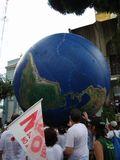 WSF globe