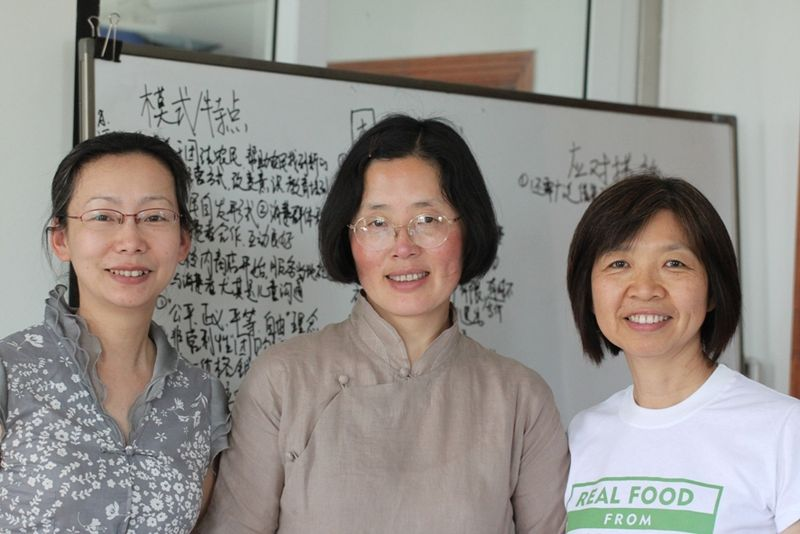 Zhang Yuqing a food activist from Nanjing Zhang Yinghui Beijing's First Organic Farmer's Market organizer and Chen Hsiu Chih Board Chair of Taiwan